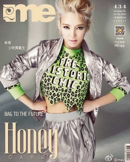 Hyoyeon SNSD dalam Cover Majalah Hong Kong, Me