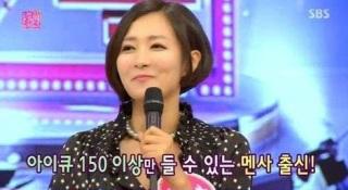 Bintang K-Pop paling cerdas