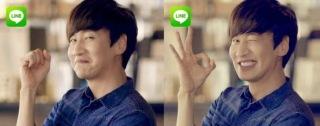 Lee Kwang Soo Jadi Model LINE Malaysia