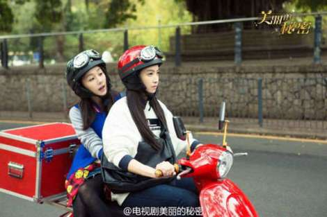 "Victoria Song dalam drama China ""Beautiful Secret"""