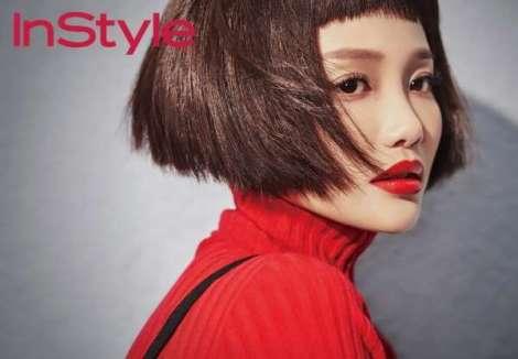 Ha Yeon Soo majalah InStyle Januari (3)