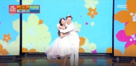Joy dan Sungjae