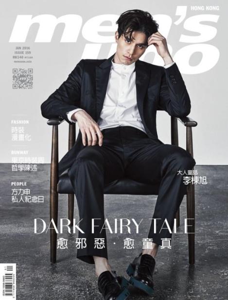 Lee Dong-wook Terlihat Cool dan Karismatik Di Majalah Men's Uno (2)