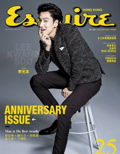 Lee Kwang Soo dalam majalah Esquire (1)