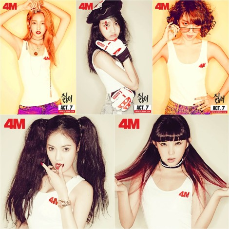 4minute 'ACT (1)