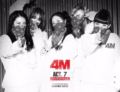 4Minute Gambar Teaser ACT (1)