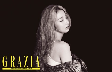 4Minute Majalah Grazia Februari (4)