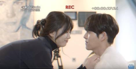 Suzy dan Woo-bin dalam teaser drama Uncontrollably Fond