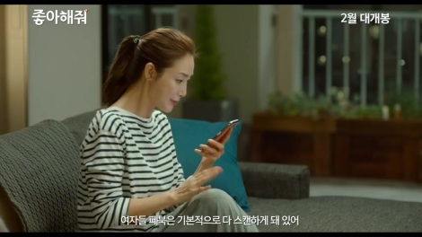 Adegan Film Korea Like for Likes (13)