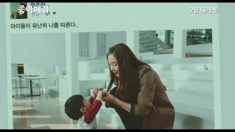 Adegan Film Korea Like for Likes (3)