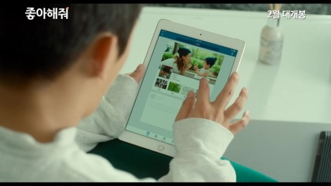 Adegan Film Korea Like for Likes (6)