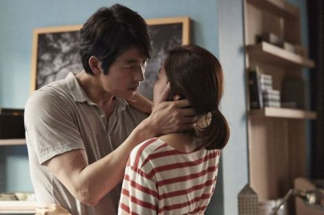 Adegan film Korea Remember You (1)