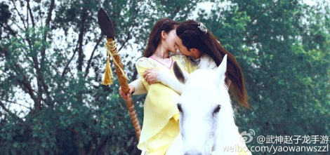 Adegan Yoona SNSD dalam Drama China God of War Zhao Yun (1)