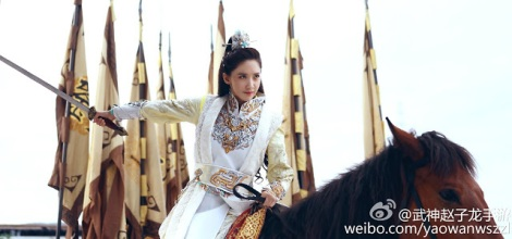 Adegan Yoona SNSD dalam Drama China God of War Zhao Yun (2)