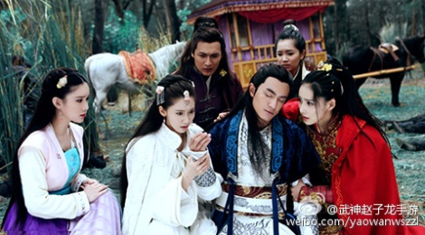 Adegan Yoona SNSD dalam Drama China God of War Zhao Yun (3)