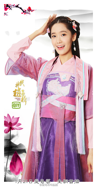 Adegan Yoona SNSD dalam Drama China God of War Zhao Yun (5)