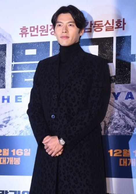 Aktor Hyun Bin