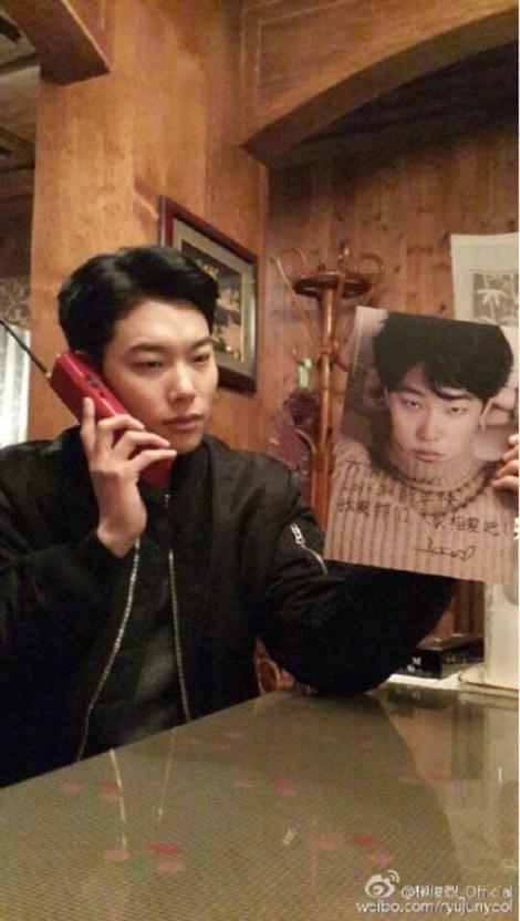 Aktor Ryu Jun-yeol