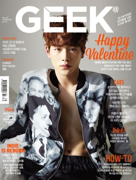 Aktor Seo Kang-joon Majalah Geek Februari (1)
