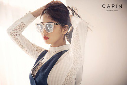Bae Suzy for CARIN (5)