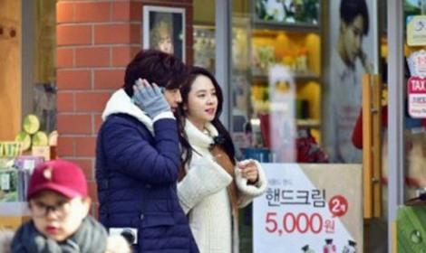 Chen Bo-lin dan Song Ji-hyo Pacaran (1)