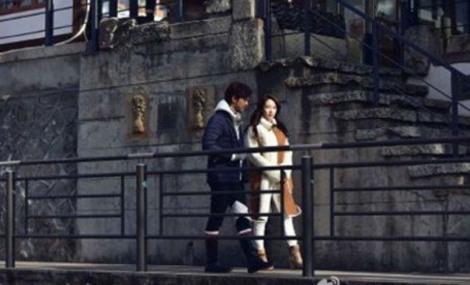 Chen Bo-lin dan Song Ji-hyo Pacaran (2)