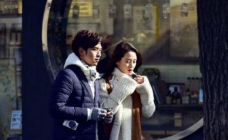 Chen Bo-lin dan Song Ji-hyo Pacaran (4)