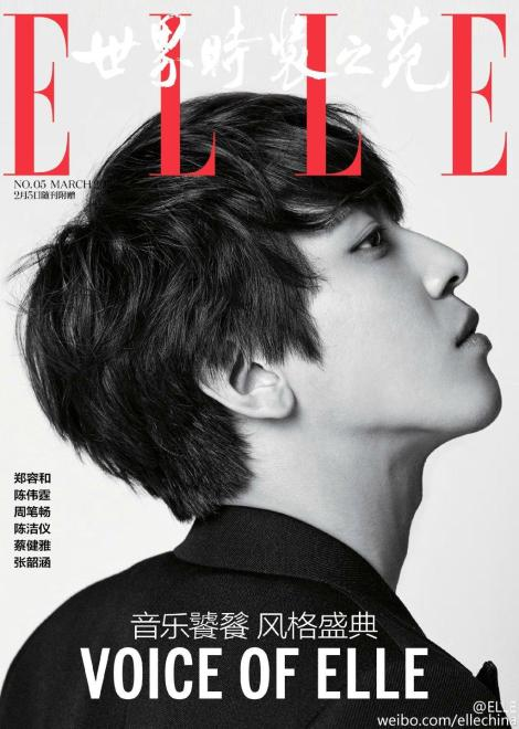 CNBLUE's Jung Yong-hwa for Elle China Magazine (3)