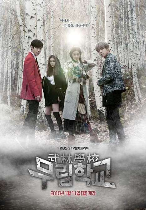 "Drama ""Moorim School Saga of the Brave"""