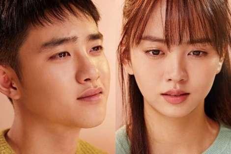 Film 'Sun-jeong' atau 'Pure Love' D.O dan Kim So Hyun