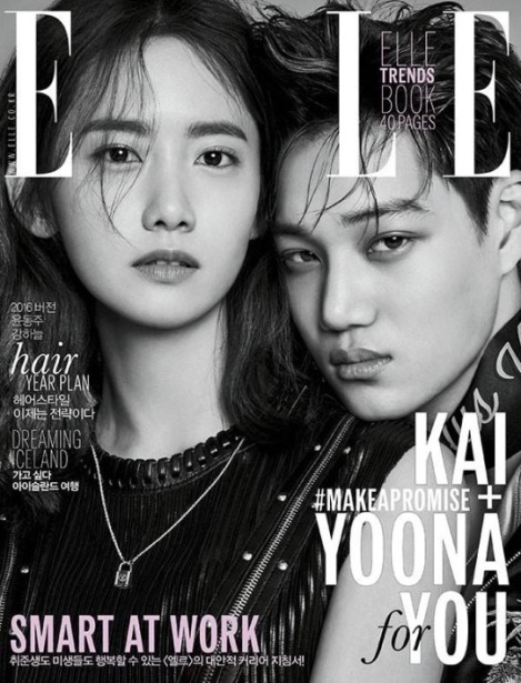Foto Kai dan Yoona