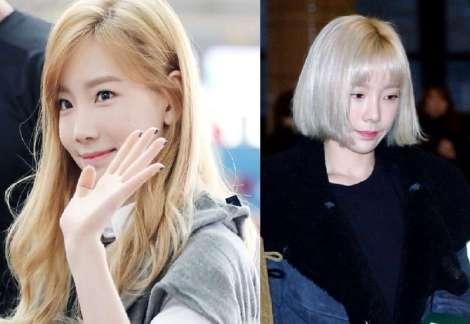Gaya rambut Taeyeon