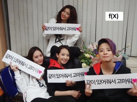 Girlgroup f(x)