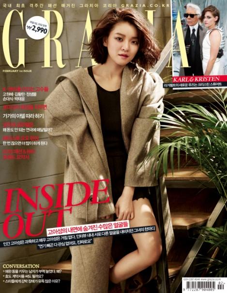 Go Ah Sung Majalah GRAZIA Februari (1)
