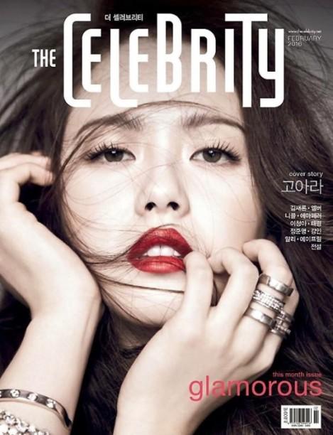 Go Ara Sampul Majalah The Celebrity Februari (1)