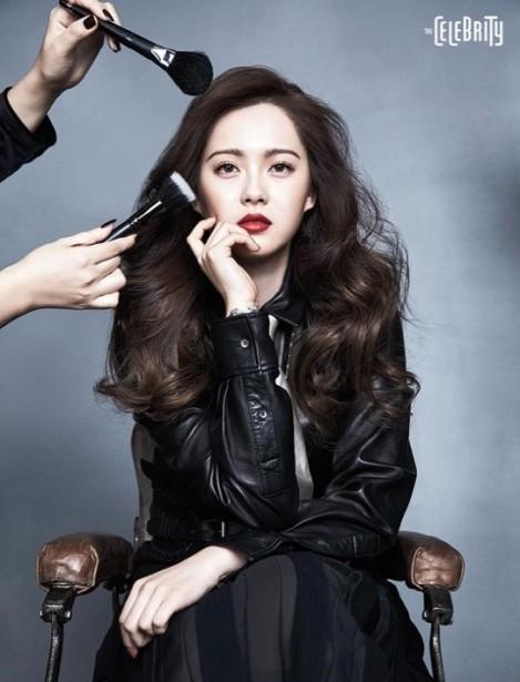 Go Ara Sampul Majalah The Celebrity Februari (3)