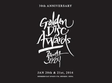 Golden Disc Awards ke-30