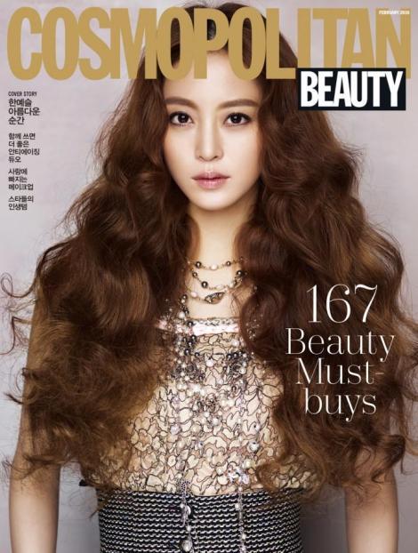 Han Ye Seul Majalah COSMOPOLITAN Februari (1)