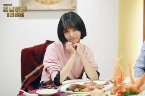 Hyeri dalam Drama Reply 1988