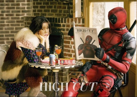 Hyuna 4Minute Menikahi Deadpool (3)