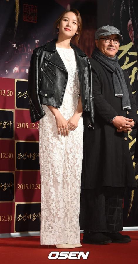 Jo Yoon-hee