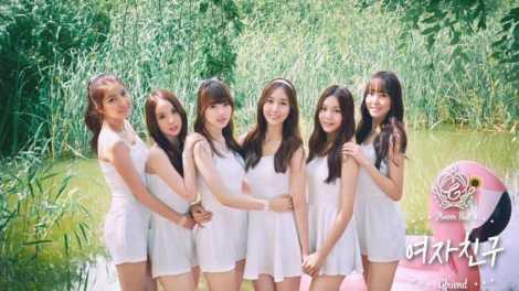 Kelompok gadis GFriend