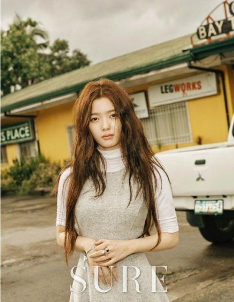Kim Yoo-Jung Majalah SURE Februari (3)