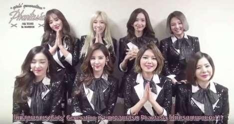Konser Girls Generation di Bangkok