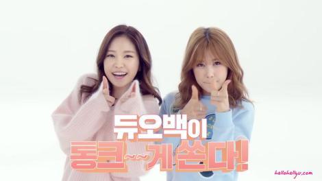 Kumpulan Foto Naeun dan Chorong APink Promo DUOBACK (2)