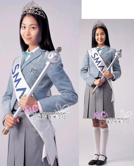 Kumpulan Foto Pre-debut SeoHyun SNSD (1)