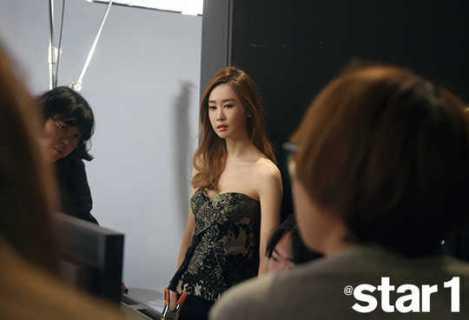 Lee Da Hae Majalah @star1 Januari (2)