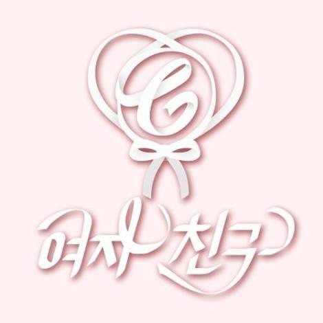 Logo GFriend (1)