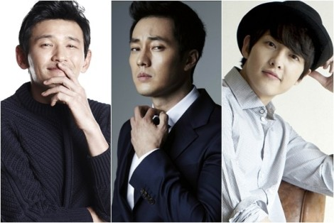 Para Pemeran Film Korea Battleship Island