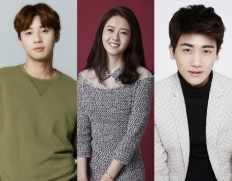 Dari kiri: Park Seo-joon, Go A-ra dan Park Hyung Sik